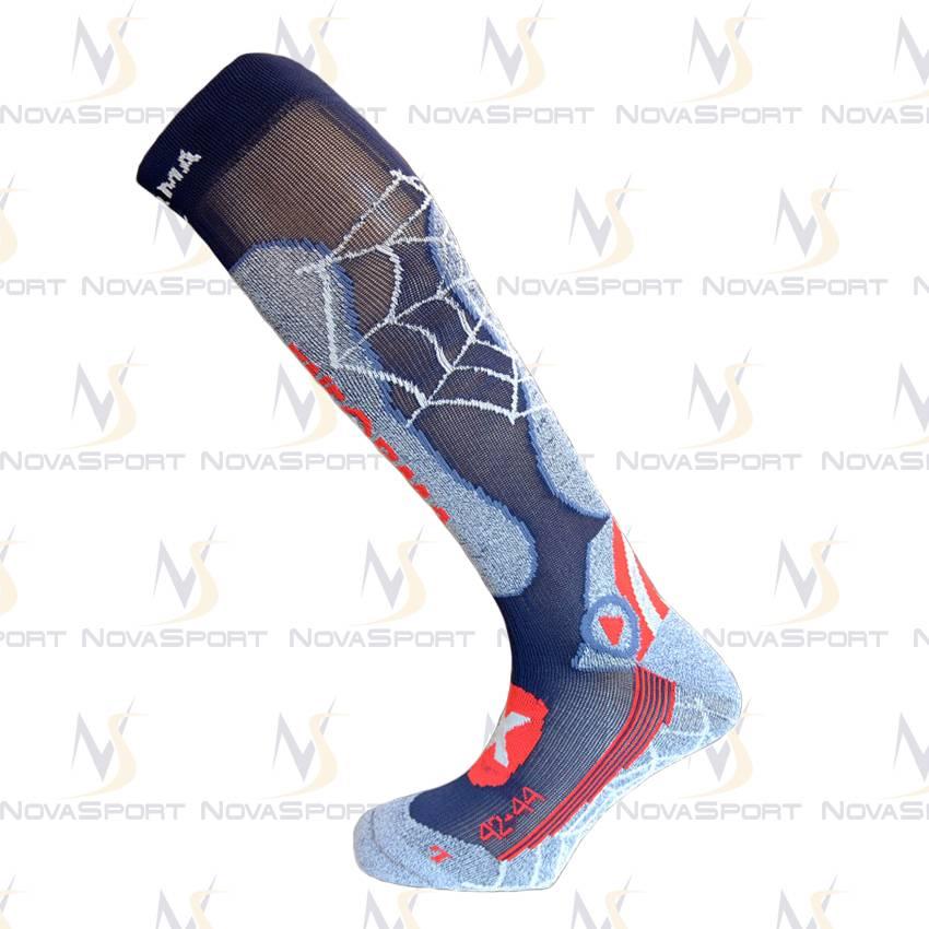 Носки Enforma Ski Pro Compression Metal blue 4-1031